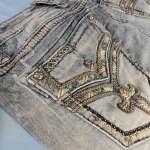 Favorite Jeans: Repairs & Maintenance