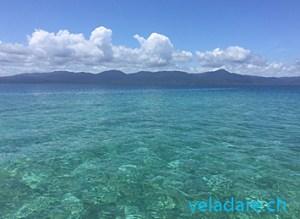 Aussicht von den Lemmon Cays