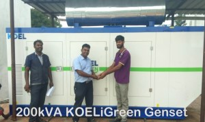 320kva generator prices