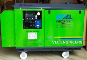 3kVA Portable Generator price in Chennai