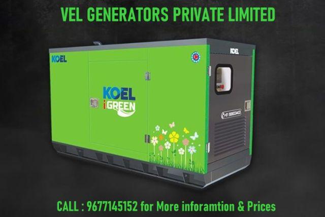 20kVA KOEL Green Generator Prices