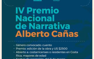 EUNED Premio Alberto Cañas