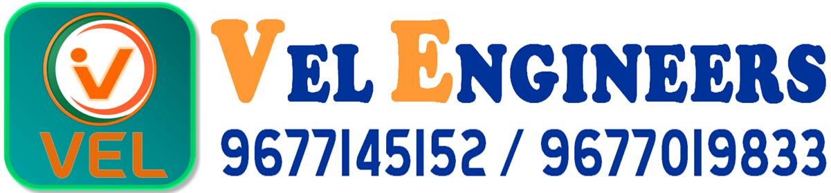 VEL Engineers logo
