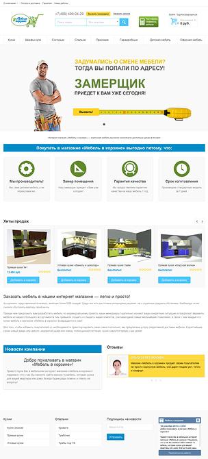 ShopMe - Multi Vendor Woocommerce WordPress Theme - 35