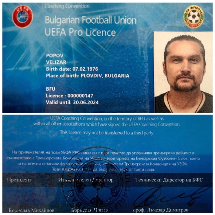 UEFA PRO LICENSE