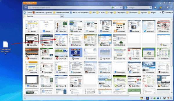 как восстановить визуальные закладки в гугл хром Софт