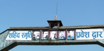 La revolution maoiste est passee par la!, Nepal
