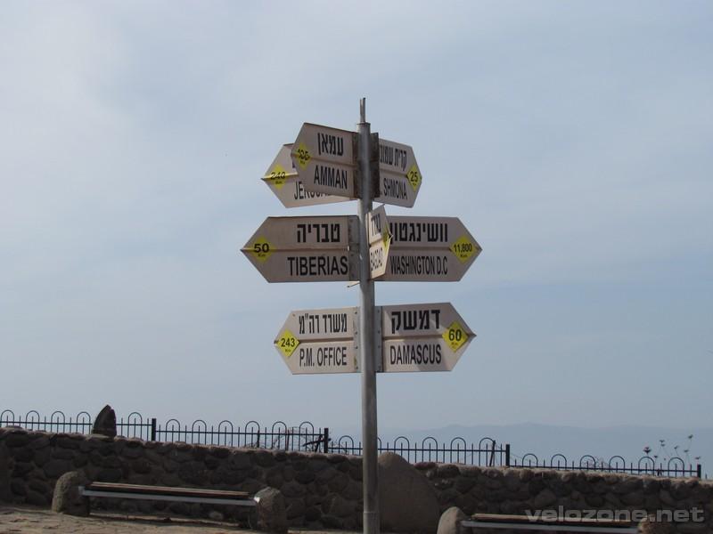 Co zwiedzić w Izraelu?