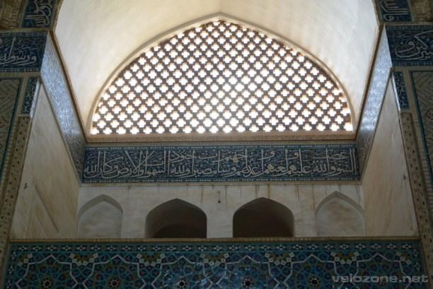 iran507