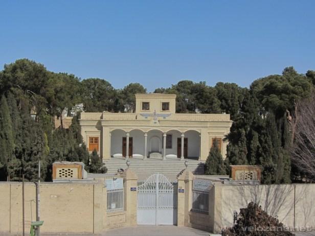 Zoroastriańska świątynia ognia
