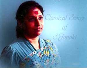 janaki-various-artists-