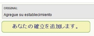 help_translation_2
