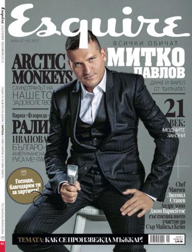 Playboy, Esquire, Maxim magazine designs 80