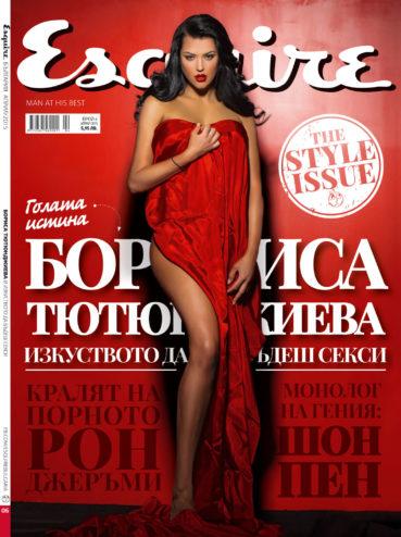 Playboy, Esquire, Maxim magazine designs 9