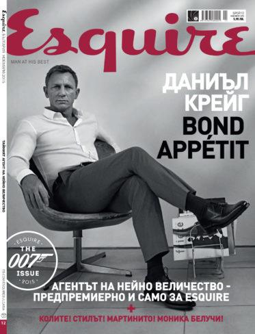 Playboy, Esquire, Maxim magazine designs 15