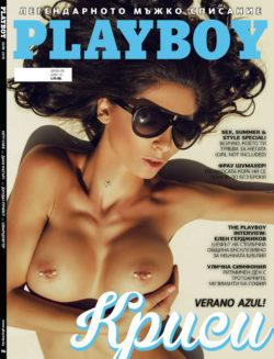 Playboy, Esquire, Maxim magazine designs 109