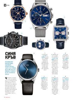 Playboy, Esquire, Maxim magazine designs 63