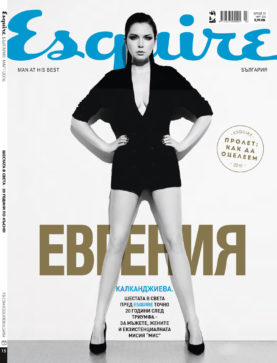 Playboy, Esquire, Maxim magazine designs 28