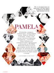 Playboy, Esquire, Maxim magazine designs 83