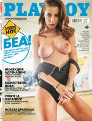Playboy, Esquire, Maxim magazine designs 114