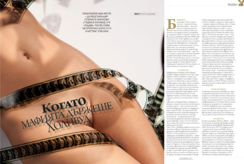 Playboy, Esquire, Maxim magazine designs 108
