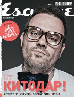 Playboy, Esquire, Maxim magazine designs 149