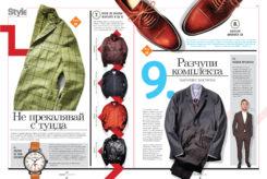 Playboy, Esquire, Maxim magazine designs 67