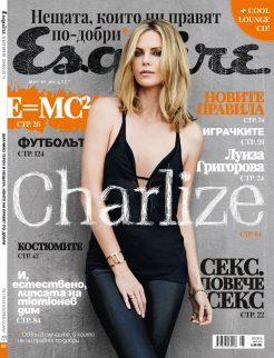 Charlize cover Esquire Bulgaria