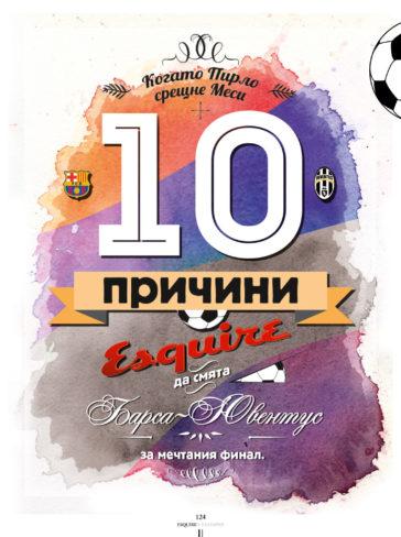 Playboy, Esquire, Maxim magazine designs 77