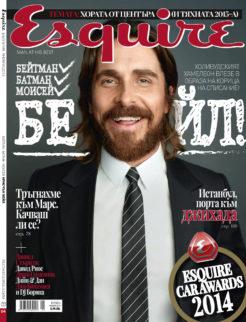 Playboy, Esquire, Maxim magazine designs 101