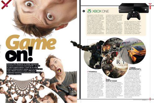 Game article Maxim