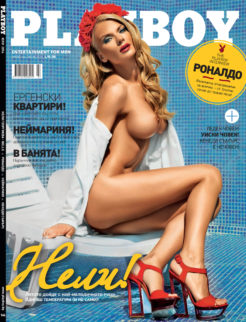 Playboy, Esquire, Maxim magazine designs 147