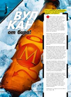 Playboy, Esquire, Maxim magazine designs 151