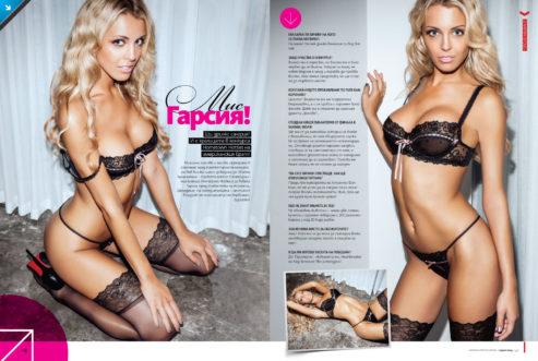Playboy, Esquire, Maxim magazine designs 152