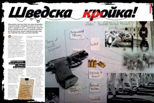 Playboy, Esquire, Maxim magazine designs 96