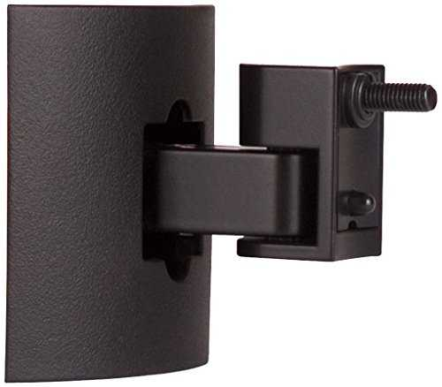 Bose UB-20 Series II wall/ceiling bracket, color negro - VendeTodito
