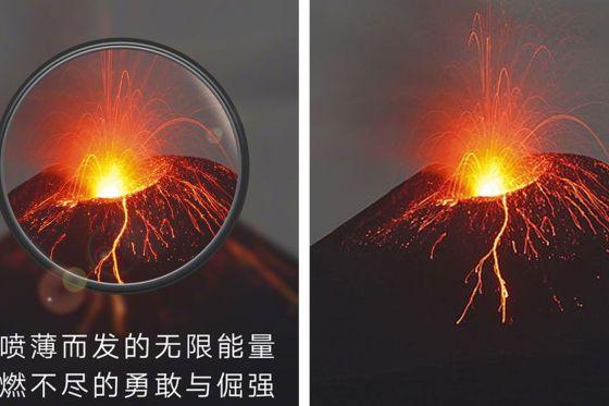 La foto de Huawei (izquierda) contra la foto original (derecha)