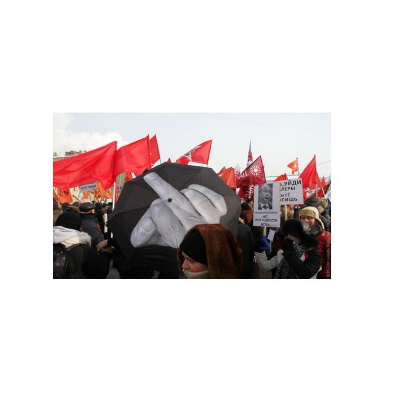 Parapluie Doigt Dhonneur Vendu Geek