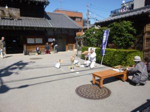 Viendo un monje Yamabushi