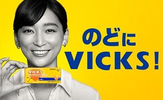 VICKS/ヴィックスメディケイテッドドロップ