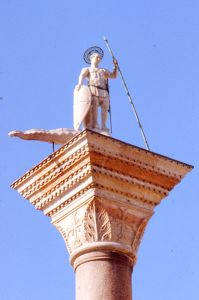The column of St. Theodore
