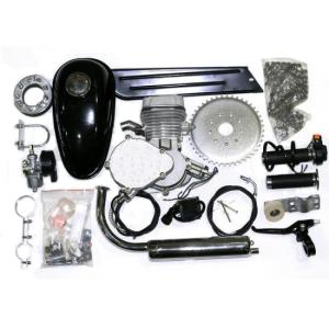 70cc (80cc) Fully Ballanced 'PK80' 40X47mm Silver 2Stroke Bicycle Engine Kit