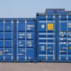 40'HC High cube dry cargo container
