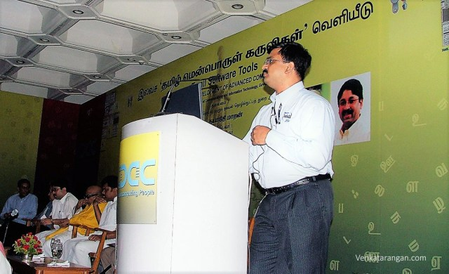 During Microsoft Office 2003's Tamil LIP launch on 15th April 2005