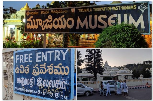 Sri Venkateswara Museum, Tirumala