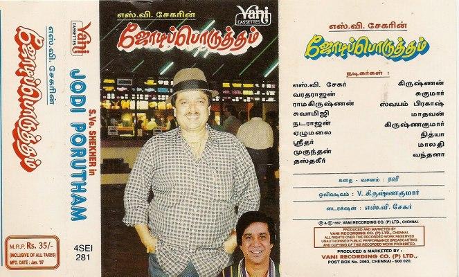 """S.Ve.Shekar's Jodi Porutham starring """"TV"""" Varadarajan"""
