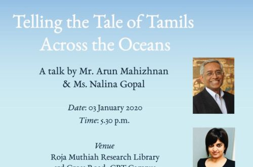 """Book """"Sojourners to Settlers"""" introduction at Roja Muthiah Library, Chennai"""