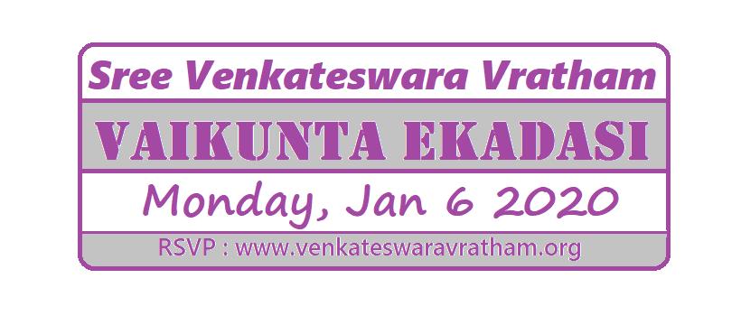 Sree Venkateswara Vratham in Morrisville, NC on Vaikunta Ekadashi (most auspicious day of the year), Mon, Jan 6 2020 – 10:30 AM to 1:00 PM Eastern Time