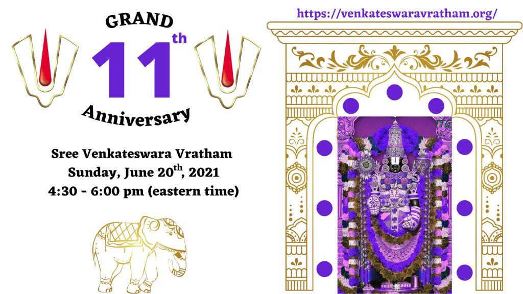 Sree Venkateswara Vratham 11th Anniversary