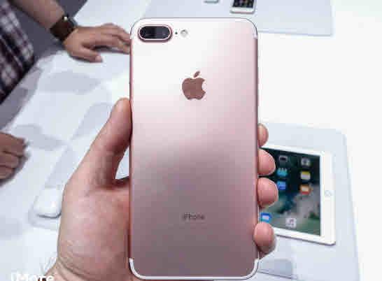 fitur dan harga iphone 7 plus